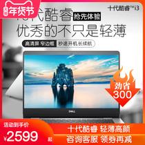 学生本轻薄便携高效多能商务办公联想笔记本电脑英寸1420NE000PCDE495ThinkPad新品上市