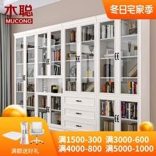 欧式简约落地书柜带玻璃门书架组合储物柜办公文件柜书房书橱满墙