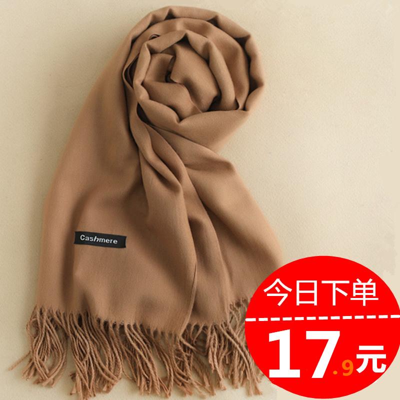 围巾女秋冬季学生加厚针织韩版仿羊绒长款披肩保暖羊毛线围脖百搭