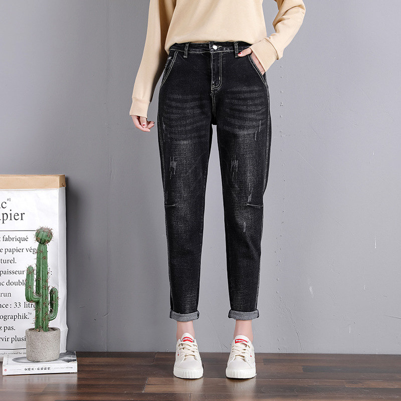 Jeans 2020 spring and Autumn New Womens slim nine point ankle exposed thin Harlan pants