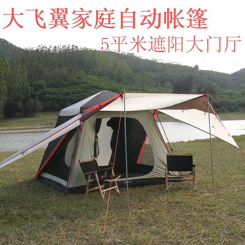 全自動ホームテント野外キャンプは二階建ての豪雨対策を行います。三人と四人です。