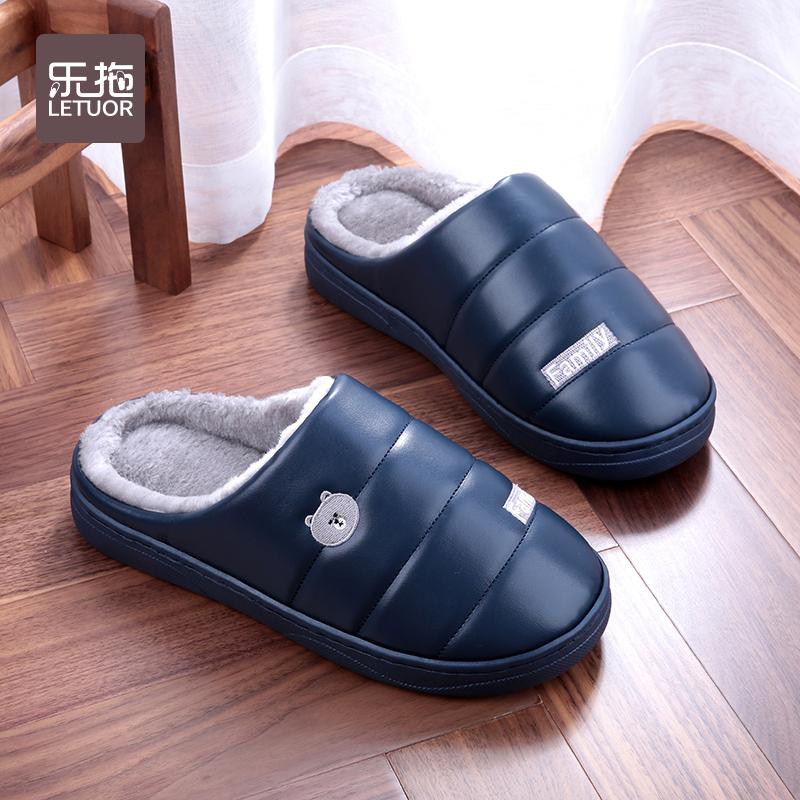 男士棉拖鞋冬季2019新款皮面居家用厚底室内保暖防水毛毛拖鞋男冬