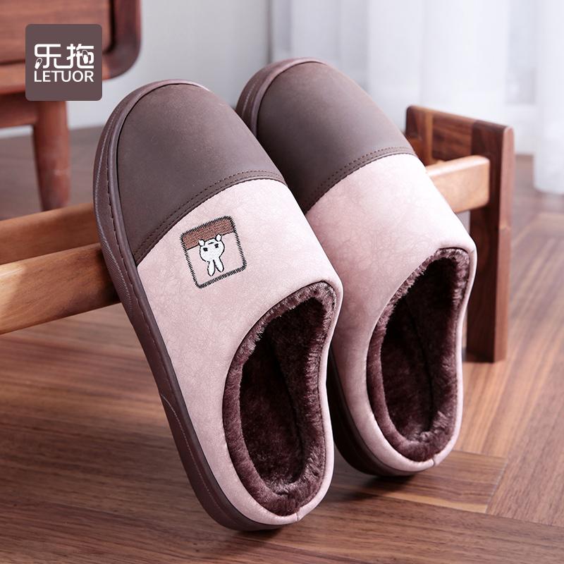 澳德斯科奇T头拖鞋/人字拖