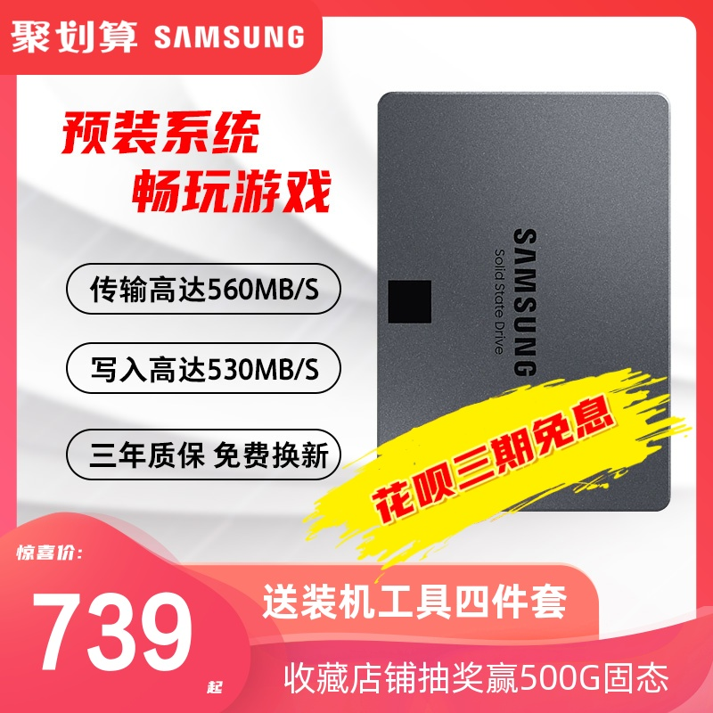SSD диски Артикул 585175844742