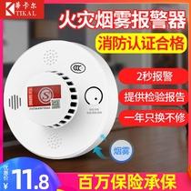 煙霧報警器家用廚房火災煙霧感應器消防3C防火設備無線煙感探測器