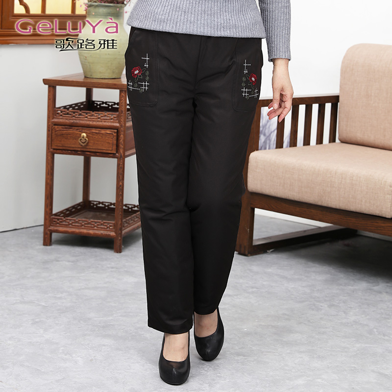 Middle aged and elderly womens detachable inner liner mothers down pants live face down pants grandmas down pants