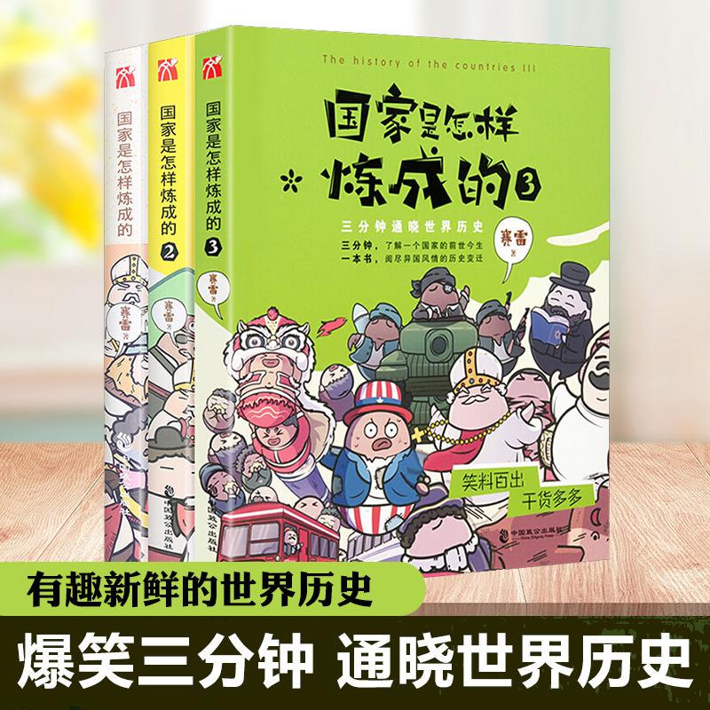 История Китая Артикул 606811981764
