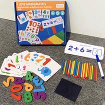 全面数学数数字早教启蒙逻辑教具木棍棒学前班小学幼儿加减法练习