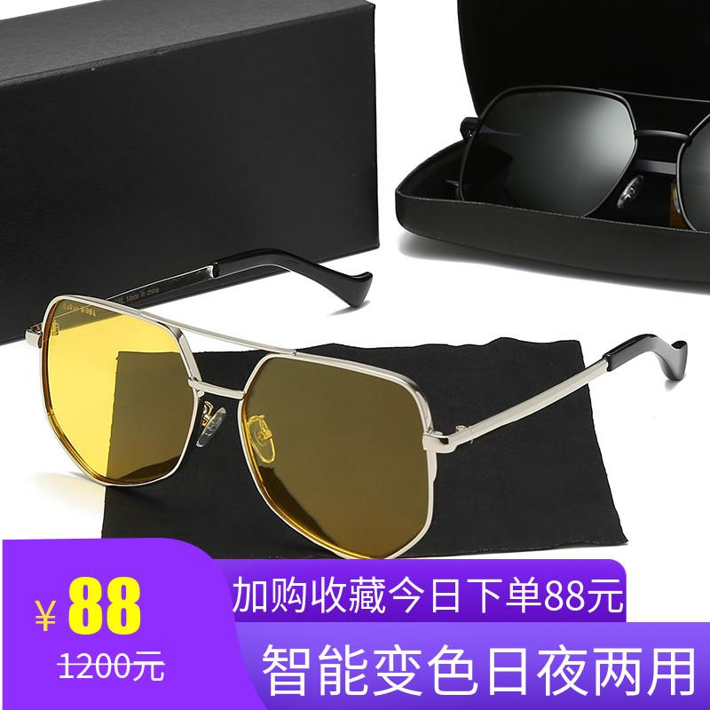 Sun Honglei same day and night Sunglasses male polarized driver driving fashion sunglasses female night vision glasses