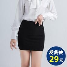 2020新款包臀裙半身裙高腰弹力一步裙短裙女职业包裙黑色工作裙子
