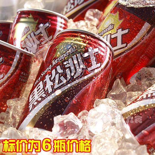 Original imported beverage from Taiwan: black pine Shashi carbonated beverage 330ml * 6 bottles of legendary beverage