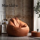 懒人沙发豆袋卧室小型夏天儿童阳台榻榻米单人轻奢皮质沙包躺椅子