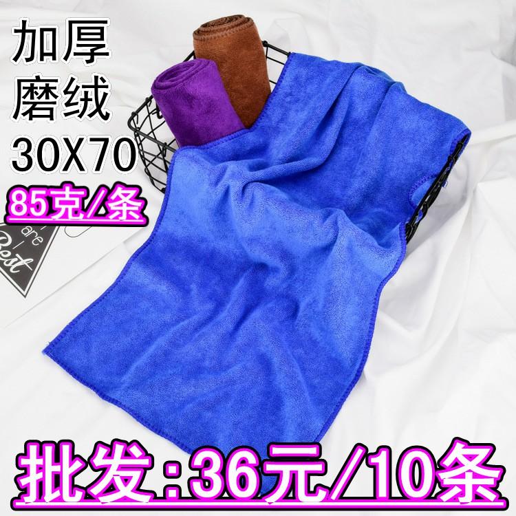 洗车布专用 吸水超细3070加厚85克超纤维擦车420g㎡ 打蜡毛巾包邮