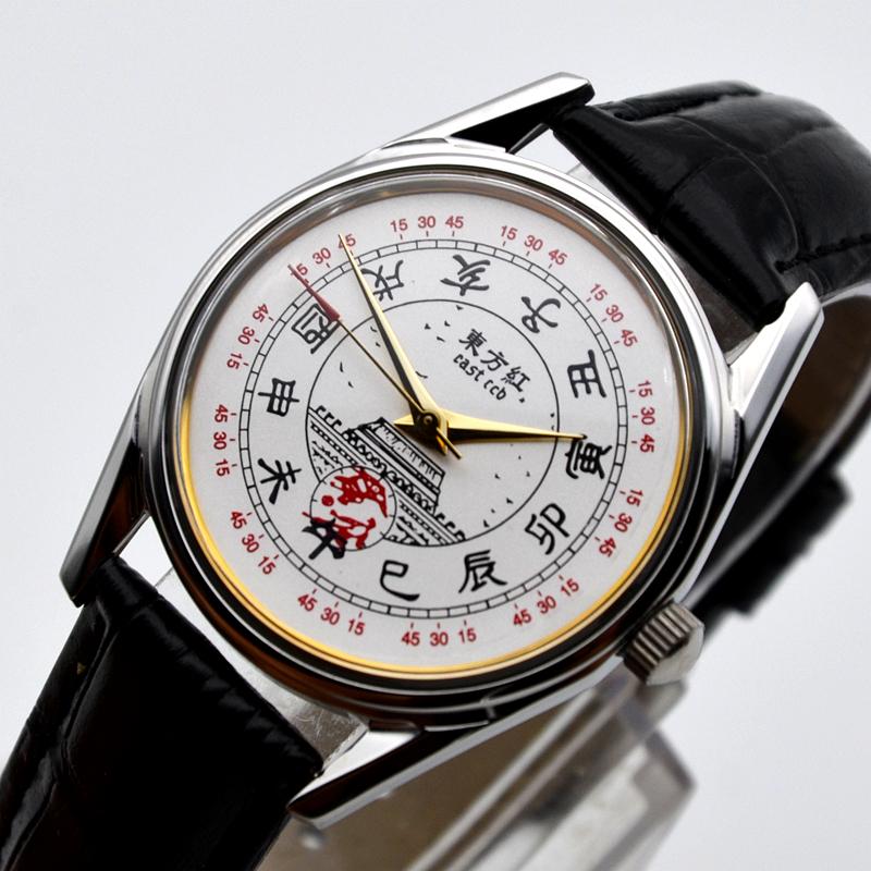 上海東方紅手動チェーン機械腕時計12時復古男性中性ベルト中高年腕時計