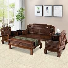 老榆木实木沙发组合客厅明清古典仿古仿红木新中式雕花全实木家具