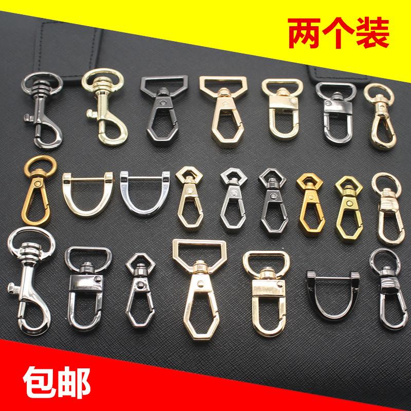 Аксессуары для дорожных сумок Артикул 598758413789