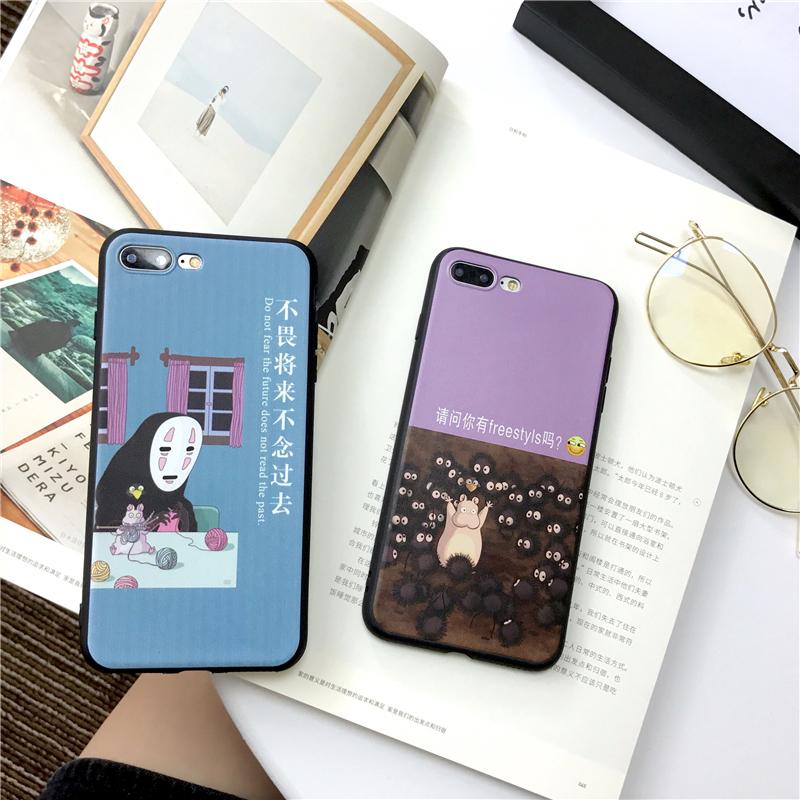 创意趣味文字联想a3860手机壳a5860保护套 联想S90男女a808t软壳