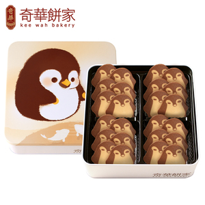 中国香港【奇华饼家】企鹅巧克力饼干