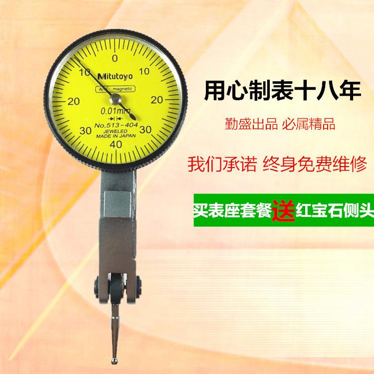 Индикатор рычага Sampoong комплект 0-0,8 мм маленькая школьная головка рычаг измерительный зонд стрелка Магнитное сиденье для стола
