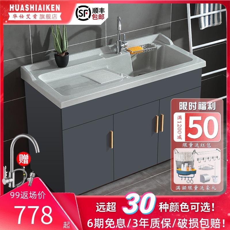 Шкафы в ванную Артикул 561426655699
