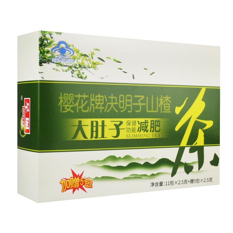 【买2送1同款】樱花R减肥茶 2.5g/袋*11袋+5袋非胶囊减肥正品满35.00元可用15元优惠券