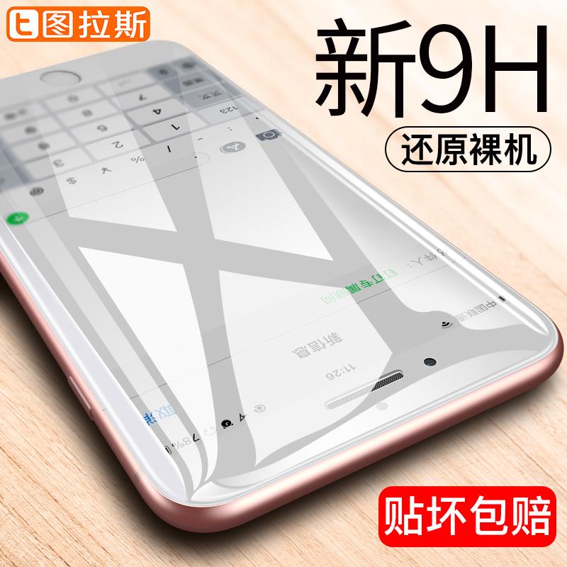 苹果7钢化膜iPhone8Plus全屏覆盖6D全包P贴膜抗蓝光mo手机5D八i8全包边防爆防摔透明i7保护软边刚化屏保iP7黑