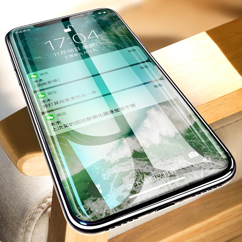 iPhoneX钢化膜Xs苹果X手机贴膜iPhoneXsMax全屏覆盖iPhone蓝光Xmax全包iPhones磨砂防窥膜防偷窥后保护屏保XR
