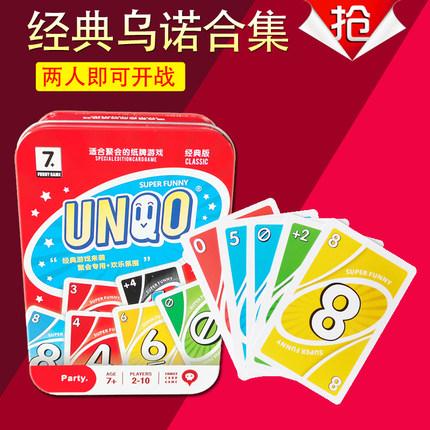 桌游Benniuzuanshi UNO纸牌正版优诺卡牌乌诺牌乌龟成人休闲聚会