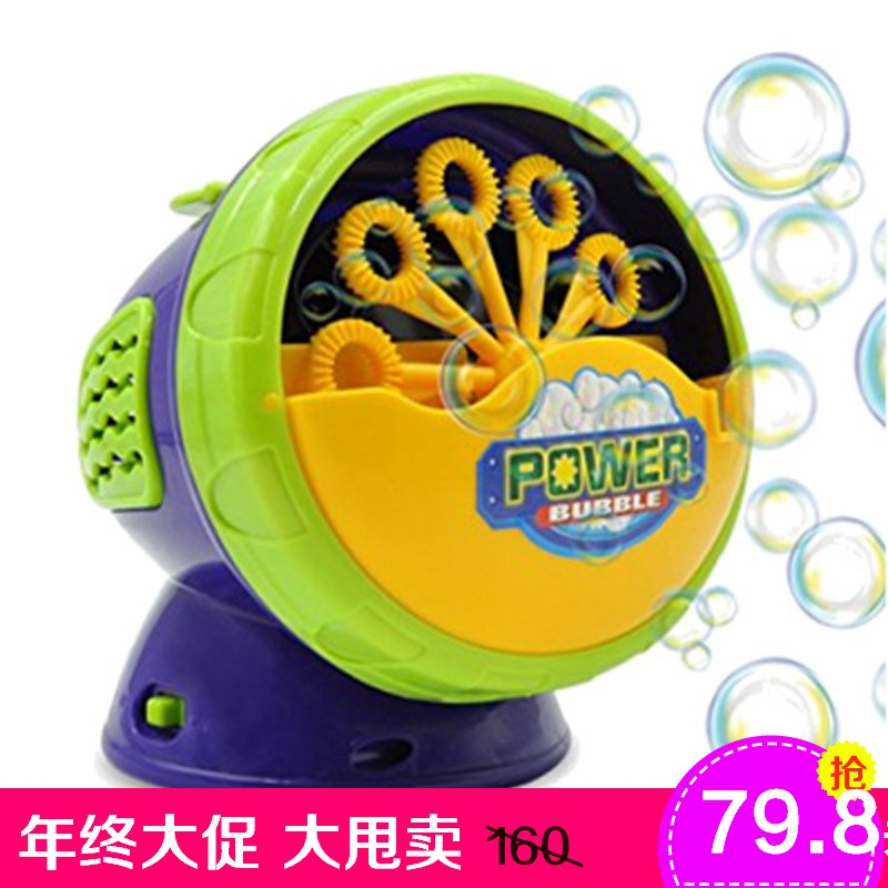 American electric bubble machine bubble gun bubble water early education outdoor parent-child childrens toy stage wedding bubble blowing machine