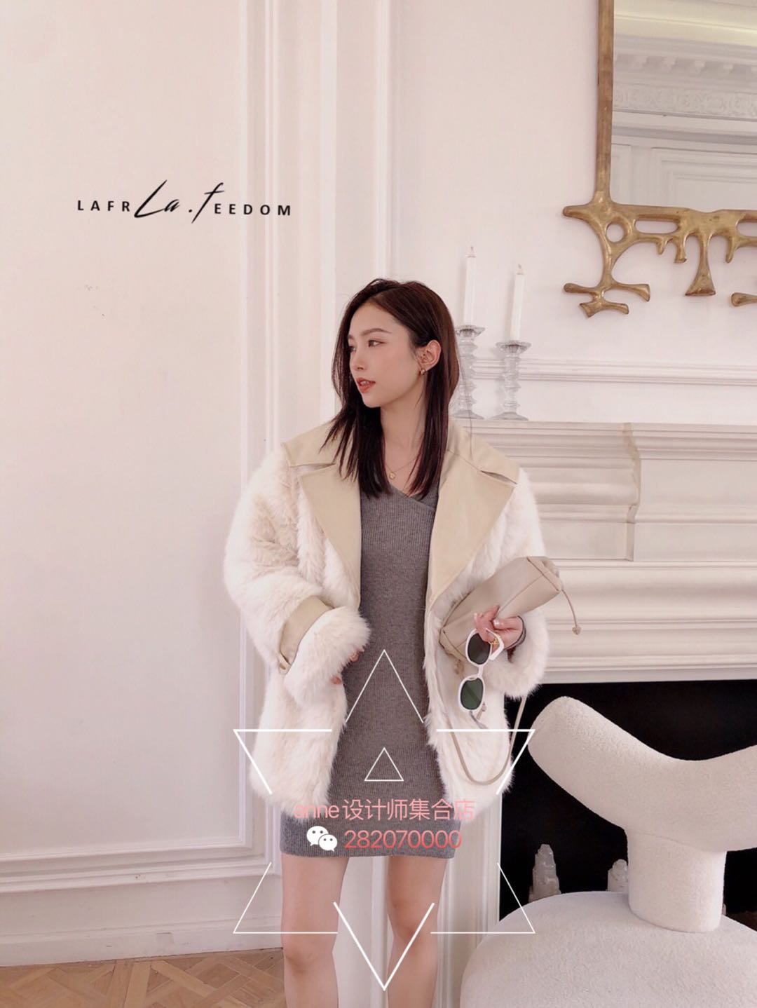 Lafreedom设计师品牌20秋冬新款温柔拼皮环保皮草外套