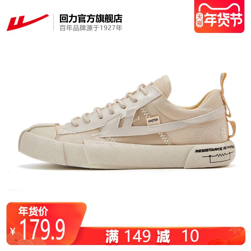 帝洛驰2015秋季帆布鞋