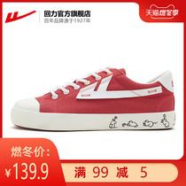 A860GWXY男鞋女鞋休闲鞋运动鞋低帮帆布鞋子鼠回力官方旗舰店