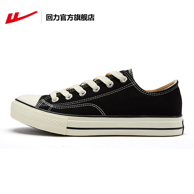 Pull back official flagship store 2020 new autumn women's shoes men's shoes low-top canvas shoes all-match trend white shoes
