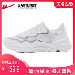 回力官方旗舰店 回力女鞋男鞋休闲鞋2020夏季新款运动鞋WXY-B051S