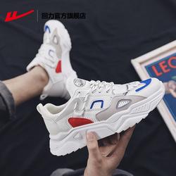 回力官方旗舰店2020年新款夏季休闲鞋潮流运动鞋透气轻便男鞋子