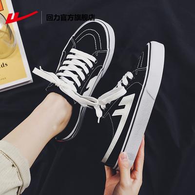 回力官方旗舰店2021年秋季新款男女鞋休闲潮鞋ulzzang板鞋帆布鞋