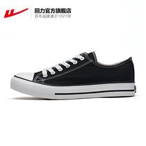 回力官方旗舰店男女鞋低帮休闲账动帆布鞋2020厚底新款小白鞋391T