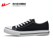 012AGLP007经典情侣休闲鞋板鞋001春季新款运动鞋李宁启程2019