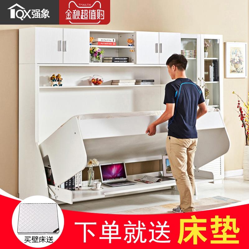 多功能隐形床折叠床 书桌柜组合床 壁床钢琴床隐藏床单人床CH-001热销31件正品保证