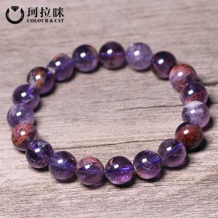 珂拉咪 天然紫鈦晶手鍊男女款 紫幽靈極光單圈水晶手串個性禮物