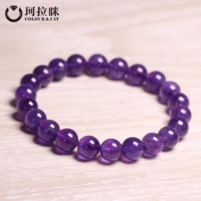 珂拉咪 天然巴西紫水晶手链男女款 情侣水晶手串转运饰品 超值款