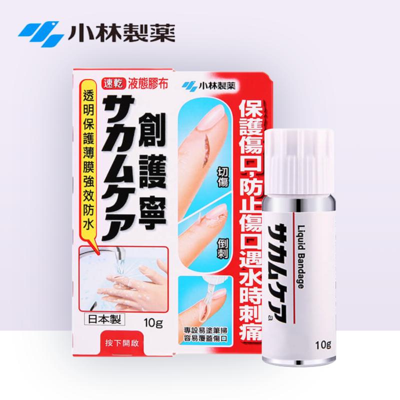 日本小林制药液体消毒迅速创可贴