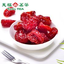 天福茗茶金萱番茄蜜饯圣女果干番茄干特产零食果脯