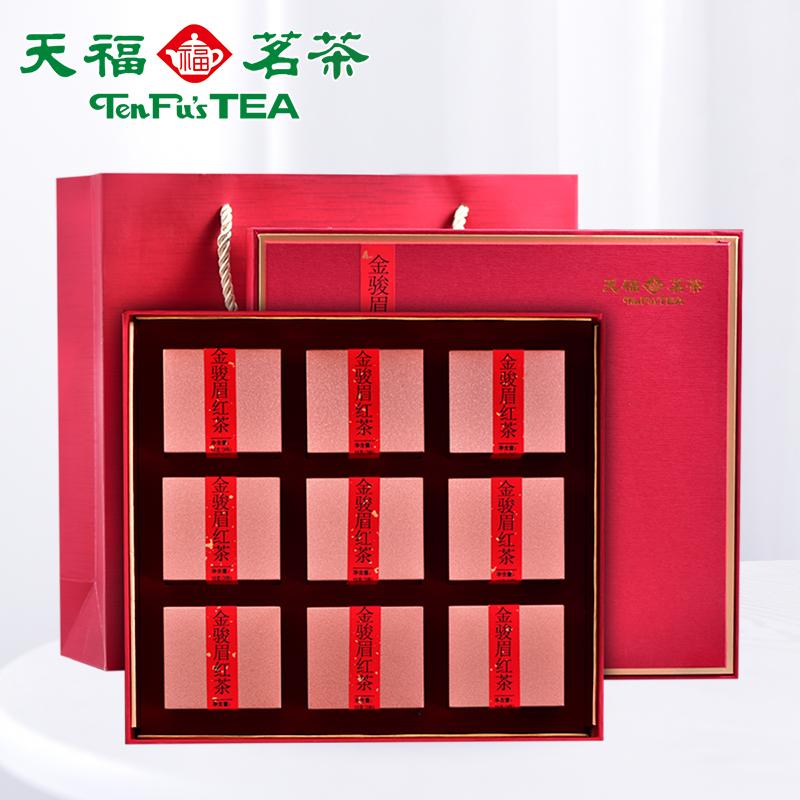 天福茗茶 颂福武夷山金骏眉 红茶茶叶礼盒135g