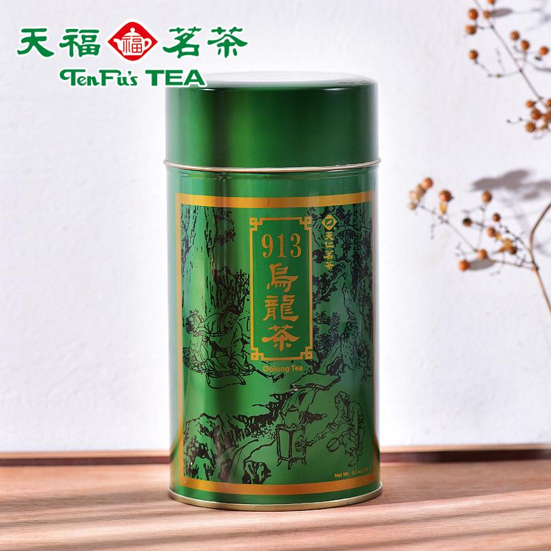Высокогорный чай Артикул 13974139767