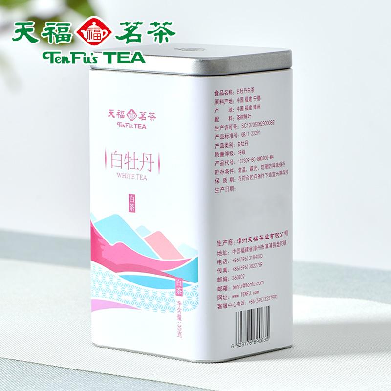 Чай Пай Му Тан Артикул 45413726145