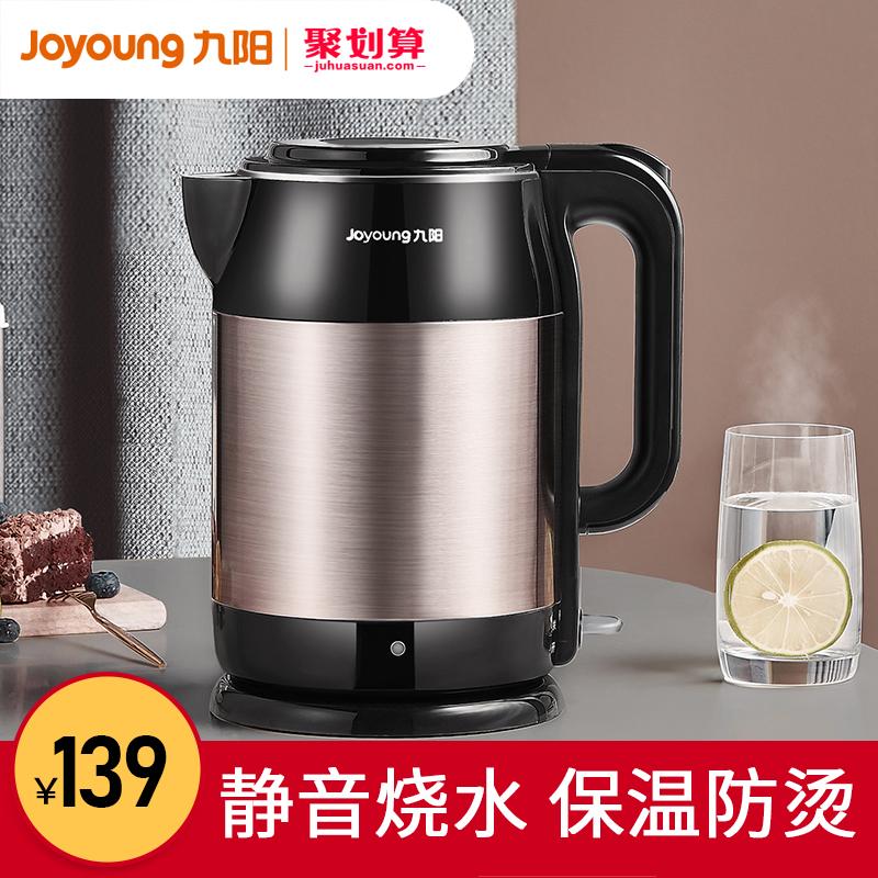 Чайники для плиты Артикул 588448055721