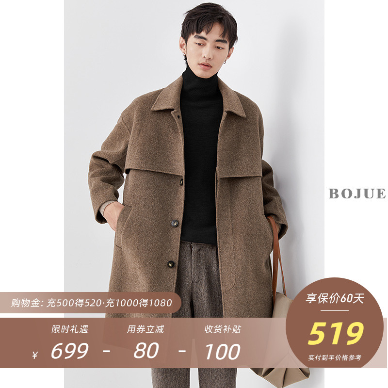 Winter new men's wool double-sided woolen coat Korean loose mid-length Albaka thick windbreaker jacket