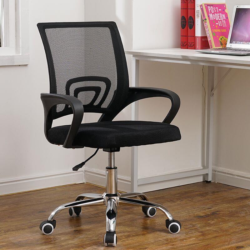 Офисные стулья / Компьютерные кресла Артикул 583758721698