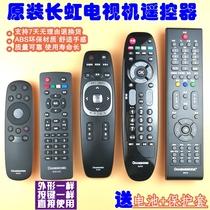 30G230G530F1F230B3F50F60F80电热水器遥控器万能通用原装美